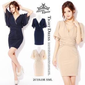 キャバ ドレス ミニ キャバドレス ワンピース ナイトドレス 大きいサイズ ワンカラー カシュクール タイト ミニドレス S M L ベージュ 黒|dazzy