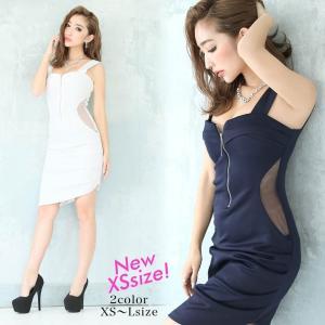 ドレス キャバ ノースリ フロントファスナー アシメ タイト ミニドレス  ドレス ワンピース ミニドレス セクシー|dazzy