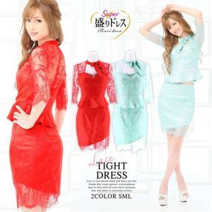 ドレス キャバ 2ピース ペプラム タイト ミニドレス  [盛りドレス] ドレス ワンピース ミニドレス セクシー ナ|dazzy
