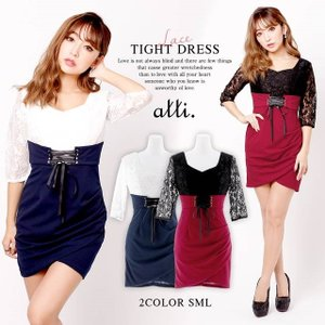 キャバ ドレス キャバドレス ワンピース ナイトドレス 大きいサイズ バイカラー 透け タイト ミニドレス S M L 白 紺 赤 黒 青 グレー ピンク|dazzy