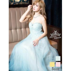 ドレス キャバ ロング キャバドレス ビジュー付 背中 編上げ チュール ベア Aライン ロングドレス 大きいサイズ S M L 黄色 水色 ピン|dazzy