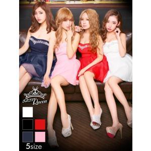 キャバ ドレス パーティ ナイト  大きいサイズ 3連 パール バック リボン ベア Aライン  ミニ ドレス/白 ピンク 赤 黒 紺/S SM M ML L/dazzyQueen/ゆんころ|dazzy