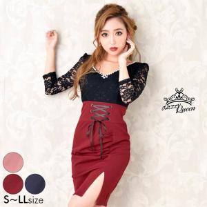 キャバ ドレス キャバドレス ワンピース 大きいサイズ フェイクコルセットタイト ミニドレス S M L 赤 紺 レース バイカラー リボン|dazzy