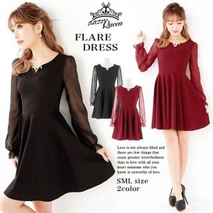 キャバ ドレス キャバドレス ワンピース ナイトドレス 大きいサイズ アクセサリー フレア ミニドレス S M L 黒 赤 透け Aライン 家原里 dazzy