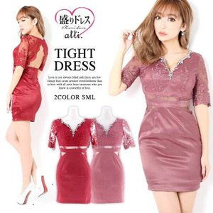 キャバ ドレス ミニ キャバドレス ワンピース ナイトドレス 大きいサイズ 透け タイト ミニドレス S M L ピンク 赤 背中見せ 盛りドレス|dazzy