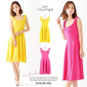 キャバ ドレス キャバドレス ワンピース 大きいサイズ ワンカラー シンプル フレア ドレス S M L イエロー ピンク 膝丈 ビタミンカラー|dazzy