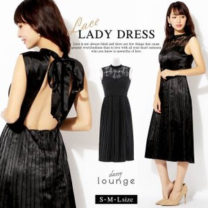 キャバ ドレス キャバドレス ワンピース 大きいサイズ バックリボン 背中見せ アメスリ サテン プリーツ Aライン ドレス S M L 黒 透け|dazzy