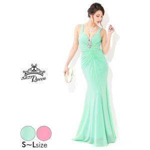 キャバ ドレス キャバドレス ワンピース ナイトドレス 大きいサイズ 大胆背中開きハート型ビジューマーメイドロングドレス S M L ピンク 緑|dazzy