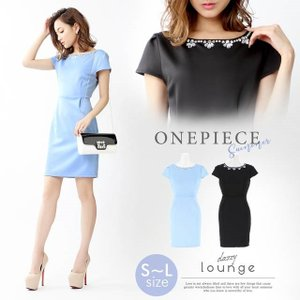 ドレス キャバ ミニ ワンピース 大きいサイズ シンプル ワンカラー タイト ミニドレス S M L 青 黒 Beaute レディース 女性 da|dazzy