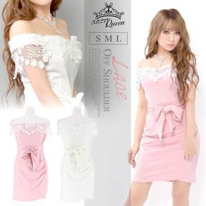 キャバ ドレス キャバドレス ワンピース 大きいサイズ flower 刺繍 タイト ミニドレス ピンク 白 花柄 ウエストリボン 透けレース S|dazzy