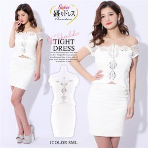 ドレス キャバ 2ピース フロントファスナー タイト ミニドレス  [盛りドレス] ドレス ワンピース ミニドレス セ|dazzy