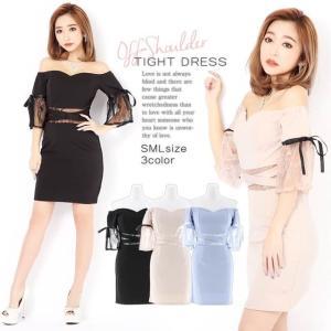 キャバ ドレス キャバドレス ワンピース ナイトドレス 大きいサイズ ウエスト 透け タイト ミニドレス S M L 黒 アイボリー 青 シンプル|dazzy