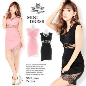 キャバ ドレス キャバドレス ワンピース ナイトドレス 大きいサイズ ウエスト透け タイト ミニドレス S M L ピンク 黒 シンプル 無地 デ|dazzy