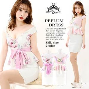 キャバ ドレス キャバドレス ワンピース ナイトドレス 大きいサイズ ウエストリボン 花柄 ペプラム タイト ミニドレス S M L 白 ピンク|dazzy