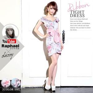 キャバ ドレス ミニ キャバドレス ワンピース ナイトドレス 大きいサイズ ウエストリボン 花柄 タイト ミニドレス S M L ピンク 青 フロ dazzy