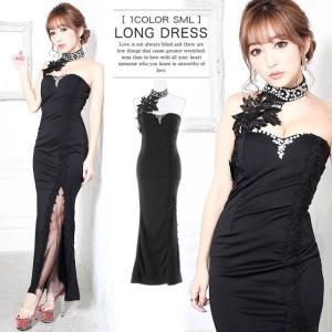 キャバ ドレス キャバドレス ワンピース ナイトドレス 大きいサイズ ビジュー ホルターネック タイト ロングドレ|dazzy