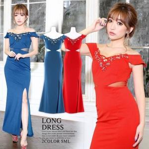 中国ドレス|dazzy