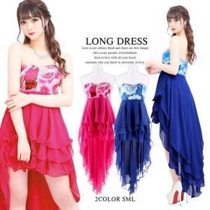 キャバ ドレス キャバドレス ワンピース ナイトドレス 大きいサイズ ロング テールカット ベア Aライン ドレス|dazzy