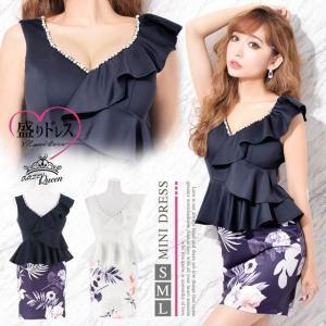55c4a41997398 キャバ ドレス ミニ キャバドレス ワンピース ナイトドレス 大きいサイズ ビジュー パール flower プリント ペプラム タイト ミニドレス