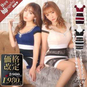 キャバ ドレス キャバドレス ワンピース 大きいサイズ XS S M L LL ビジュー パール ボーダー レース タイト ミニドレス dazzy|dazzy
