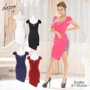 ドレス キャバ スリット アシンメトリー タイト ミニドレス  ドレス ワンピース ミニドレス セクシー ナイトドレス|dazzy