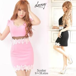 キャバ ドレス キャバドレス 大きいサイズ S M L ビジュー パール ウエスト透け フラワー レース タイト ミニドレス ワンピース dazz|dazzy