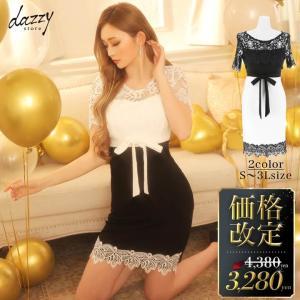 キャバ ドレス キャバドレス ワンピース ナイトドレス 大きいサイズ デコルテレースタイト ミニドレス XS S M L 白 黒 バイカラー シン|dazzy