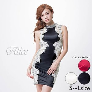 ドレス キャバ Alice S M Lサイズ 背中見せサイドレースノースリタイトミニドレス 赤 黒 白 シンプル 無地|dazzy