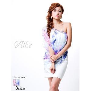 ドレス キャバ Alice S M Lサイズ カラービジュー付きワンショルダータイトミニドレス 花柄 レディース la|dazzy