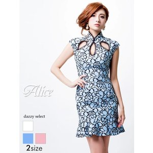 キャバ ドレス キャバドレス ワンピース Alice S M サイズ 花柄ハイネックノースリタイト ミニドレス ピンク 白 青 花柄 モノトーン|dazzy