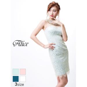ドレス キャバドレス ワンピース ナイトドレス 大きいサイズ Alice S M L ラインストーン付谷間 背中透け見せハイネックノースリタイト|dazzy