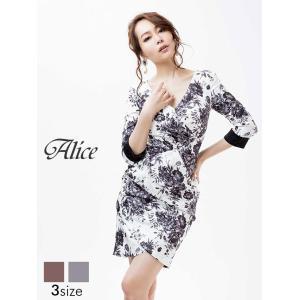 ドレス キャバドレス ワンピース ナイトドレス 大きいサイズ Alice S M L サイズ Vカットチューリップカット花柄七分袖付きタイト ミ|dazzy