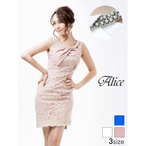 キャバ ドレス ワンピース ドレス キャバドレス ワンピース 大きいサイズ Alice S M L ラインストーン付きノースリタイト ミニドレス|dazzy