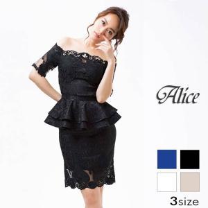 キャバ ドレス ワンピース キャバドレス 大きいサイズ Alice S M L スカラップオフショルシースルーぺプラムタイト ミニドレス 白 ベ|dazzy