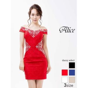 ドレス キャバドレス ワンピース ナイトドレス 大きいサイズ Alice S M L オフショルタイト ミニドレス 白 ベージュ 赤 青 黒 無|dazzy