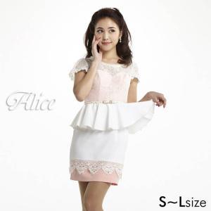 ドレス キャバドレス ワンピース ナイトドレス 大きいサイズ Alice S M L サイズ デコルテ 背中透け見せペプラムタイト ミニドレス|dazzy