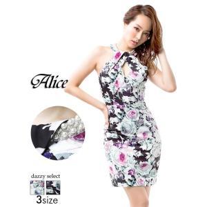 ドレス キャバドレス ワンピース ナイトドレス Alice S M L サイズ 背中見せ谷間ホールアメスリタイト ミニドレス dazzystor|dazzy