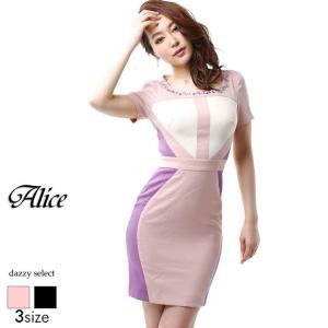 ドレス キャバドレス ワンピース ナイトドレス Alice S M L サイズ サイドラインシンプルタイト ミニドレス 袖付き 半袖 dazzy|dazzy