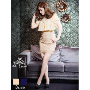 キャバ ドレス パーティ ナイト 大きいサイズ シフォン フレア スリーブ タイト ミニ ワンピ ドレス/ベージュ 紺/S M L/dazzyQueen|dazzy