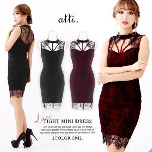 キャバ ドレス ミニ キャバドレス ワンピース ナイトドレス 大きいサイズ コード ハイネック レース タイト 膝丈 ドレス S M L 赤 黒|dazzy
