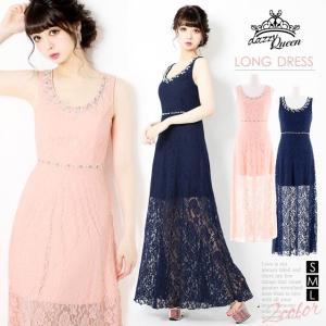 キャバ ドレス キャバドレス ワンピース ナイトドレス 大きいサイズ レース ロング ドレス S M L 紺 ピンク 透け シンプル 無地 えみう|dazzy