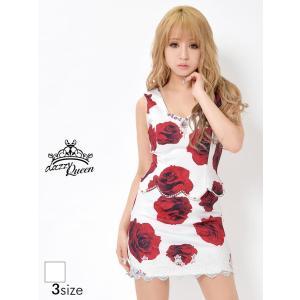 キャバ ドレス パーティ ナイト 大きいサイズ 2ピース  パール カラー ビジュー 付 紅 薔薇 セットアップ タイト ミニ ドレス/白/S M L/dazzyQueen|dazzy