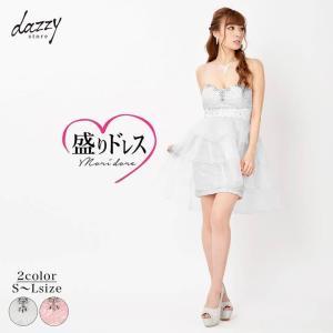 キャバ ドレス キャバドレス ワンピース 大きいサイズ 盛りドレス 谷間見せハート総レースフレアテールタイト ミニドレスレディース minidre dazzy