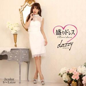 ドレス キャバ ワンピース 大きいサイズ SMLサイズ [2ピース]バックカットアウトシアーレースタイトミニドレス キャバドレス dazzy