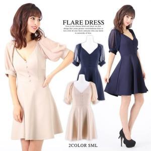 キャバ ドレス キャバドレス ワンピース 大きいサイズ Vカット パフスリーブ Aラインミニドレス S M L 紺 ベージュ シンプル 無地 フレ|dazzy