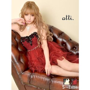 キャバ ドレス キャバドレス ワンピース ナイトドレス 大きいサイズ 背中編み上げボリュームペプラムロングテールタイト ミニドレス S M L ク|dazzy