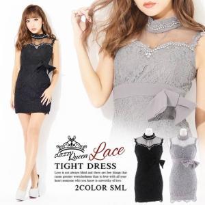 キャバ ドレス ミニ キャバドレス ワンピース ナイトドレス 大きいサイズ ウエストリボン シアー 総レース タイト ミニドレス S M L 黒|dazzy