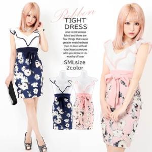 キャバ ドレス キャバドレス ワンピース ナイトドレス 大きいサイズ 花柄 レース タイト ミニドレス S M L dazzy