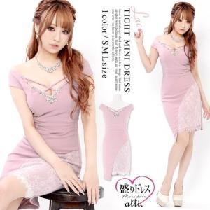 キャバ ドレス ミニ キャバドレス ワンピース ナイトドレス 大きいサイズ オフショル デコルテクロス タイト ミニドレス S M L 盛りドレス dazzy