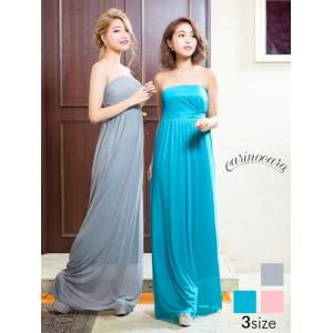 ドレス 結婚式 パーティードレス ベア スレンダー ライン シンプル ロング ドレス  ドレス ワンピース 発表会 結婚式 ワンピース お呼ばれ|dazzy
